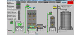 Зерноочистительно-сушильный комплекс ЗСК-40Ш