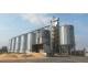 Зерносушильный комплекс с силосным складом производства Feerum
