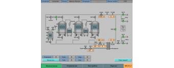 Автоматизированная система управления постом приема молока